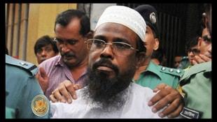 Hareket-ül Cihad lideri idama mahkum edildi