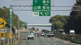 Japonya'da ehliyetinden vazgeçen yaşlı sürücülere cenaze hizmetlerinde indirim!