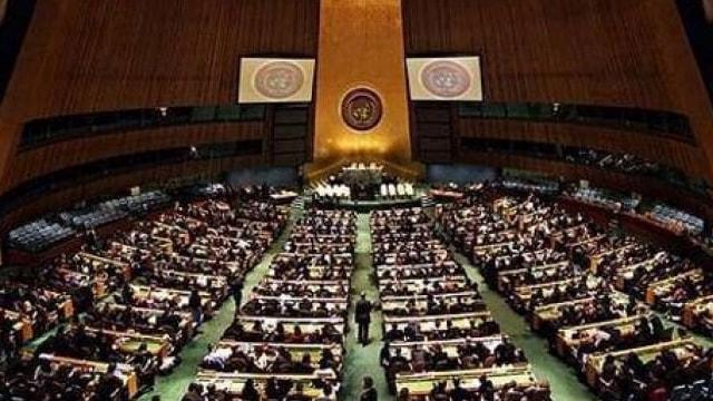 BMden flaş Kudüs kararı!