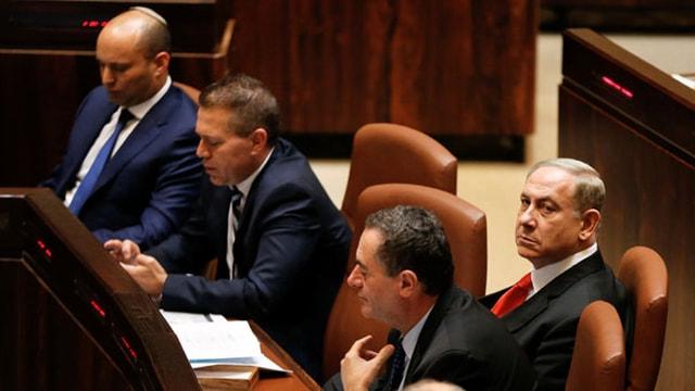 İsrail ezan yasağı ile ilgili yasa tasarısının oylamasını ertelendi