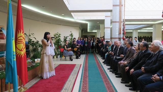 Kazakistan'da Kırgız Edebiyatı Kültür Merkezi açıldı