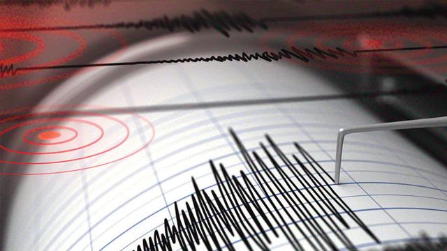 Adanada korkutan deprem!