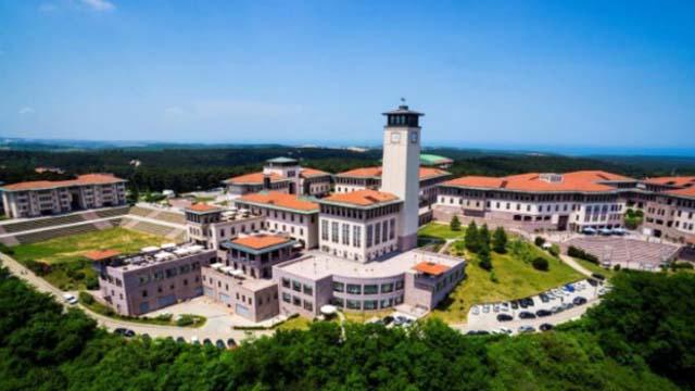 Dünyanın en iyi üniversiteleri belli oldu! Türkiyeden...